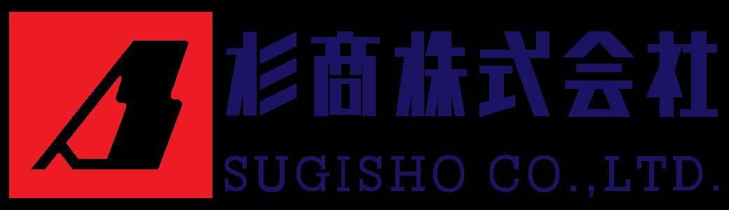杉商株式会社公式ホームページ
